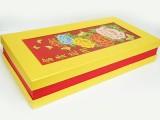 CHINESE NEW YEAR' GIFT BOX