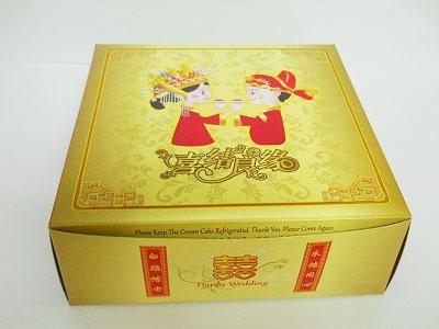 Cake Box Supplier Malaysia