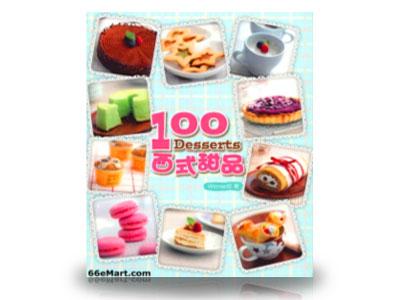 100 DESSERTS