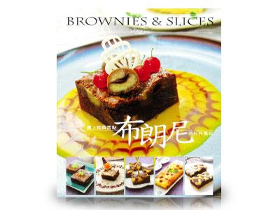 BROWNIES & SLICES