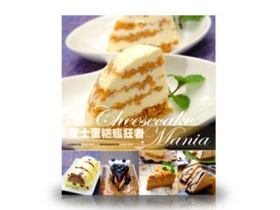 CHEESE CAKE MANIA