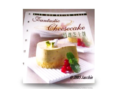 FANTASTIC CHEESECAKE