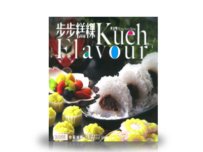 KUEH FLAVOUR