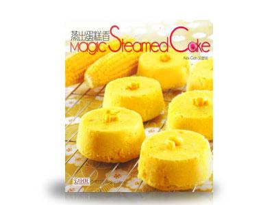 MAGIC STEAMED CAKE