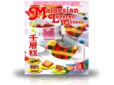 MALAYSIAN LAYERED CAKES
