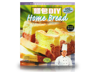 NO.11 DIY HOME BREAD