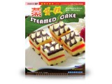 NO.37 STEAMED CAKE