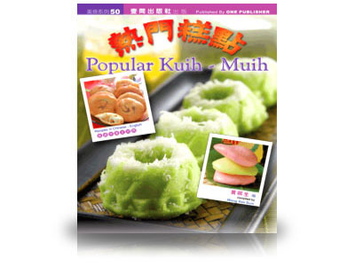 NO.50-POPULAR KUIH MUIH