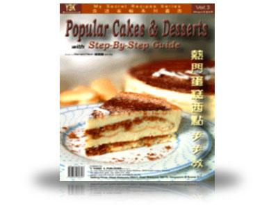 POPULAR CAKES & DESSERTS