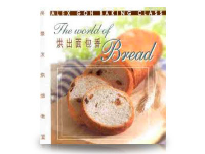 THE WORLD OF BREAD